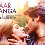 Pyaar Manga Hai Tumhi Se Lyrics- Armaan Malik & Neeti Mohan
