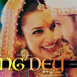 Mujhe Rang Dey Mere Meherma Lyrics- Divyanka Tripathi & Vivek Dahiya Wedding Song