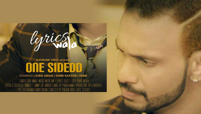 one sided lyrics, one sided girik aman lyrics, one sided muzic amy lyrics, one sided gold lyrics, one sided punjabi lyrics