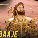Dhol Baaje MSG Lion Heart Lyrics