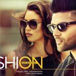 Tu Niri Fashion Kudiye Lyrics – Guru Randhawa, Rajat Nagpal