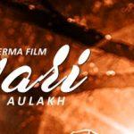 Kuwari Lyrics – Mankirt Aulakh, Gupz Sehra & Preet Judge