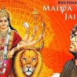 Maiya Teri Jai Jaikaar Lyrics – Arijit Singh, Manoj Muntashir & Jeet Gannguli