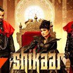 Shikaar Lyrics- Jazzy B, Amrit Maan, Kaur B & Preet Hundal