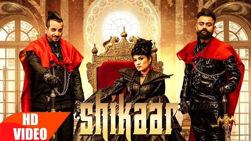 shikaar song lyrics, shikaar lyrics, shikaar punjabi lyrics, shikaar jazzy b lyrics, shikaar amrit maan lyrics, shikaar kaur b lyrics