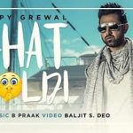 Ghat Boldi Gippy Grewal Lyrics