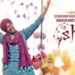 Sher Lyrics – Song by Harbhajan Mann | Babbu Singh Maan, Tigerstyle