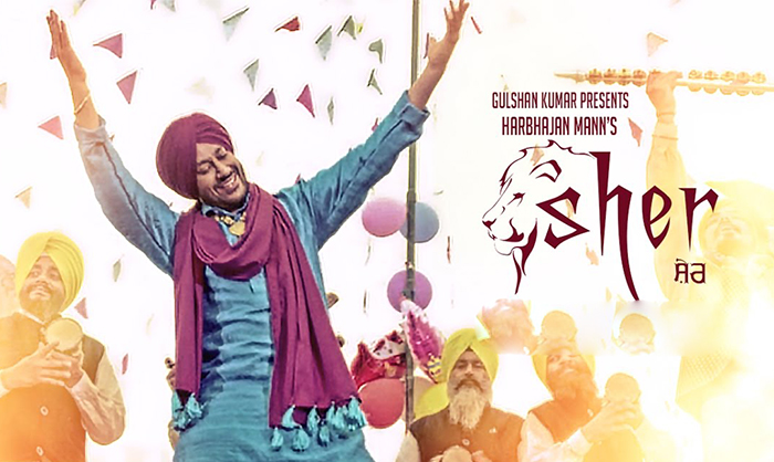 sher punjabi lyrics, sher song lyrics, sher harbhajan mann song lyrics, sher harbhajan mann new song lyrics, sher lyrics