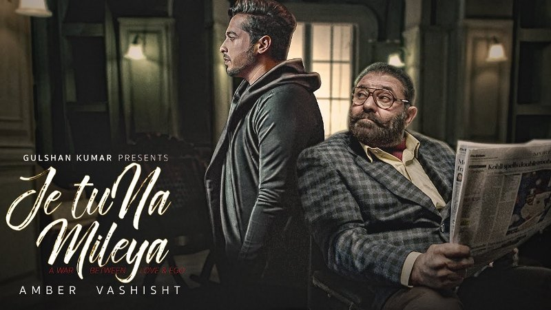 je tu na mileya lyrics, je tu na mileya punjabi lyrics, je tu na mileya amber vashisht song lyrics, je tu na mileya new song lyrics, je tu na mileya goldboy song lyrics, je tu na mileya nirmaan song lyrics