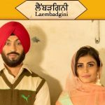 Laembadgini (Diljit Dosanjh) New Punjabi Song Lyrics