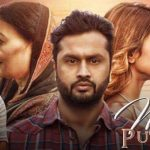 mull putt da lyrics, mull putt da punjabi lyrics, mull putt da roshan prince lyrics, mull putt da desi crew lyrics, mull putt da new punjabi song lyrics