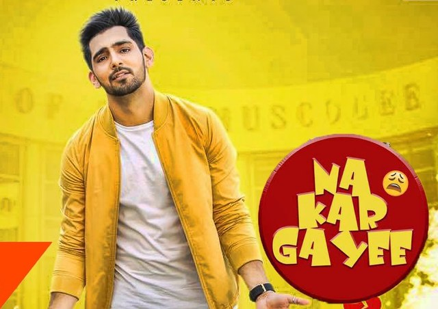 na kar gayee lyrics, na kar gayee babbal rai lyrics, na kar gayi lyrics, na kar gayi babbl rai lyrics, na kar gayi punjabi lyrics, na kar gayi new song lyrics