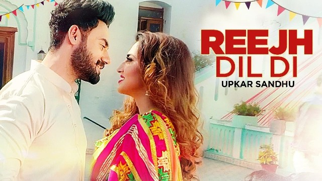 reejh dil di lyrics, reejh dil di song lyrics, reejh dil di new song lyrics, reejh dil di upkar sandhu lyrics, reejh dil di gupz sehra lyrics, reejh dil di meet hundal lyrics