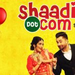 Shaadi Dot Com Lyrics | Latest Punjabi Song by Sharry Mann