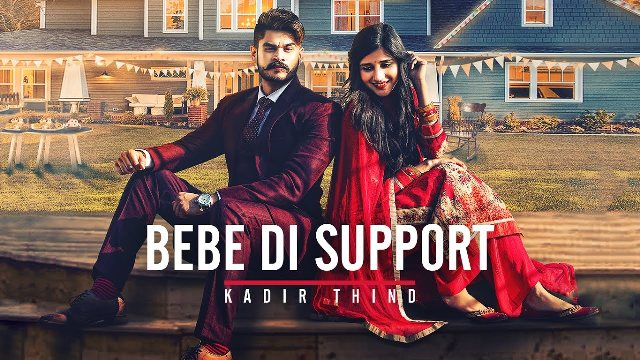 Bebe Di Support Kadir Thind Lyrics