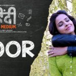 Hoor Lyrics – Atif Aslam | Hindi Medium Ft. Irrfan Khan & Saba Qamar