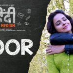 Hoor Lyrics – Atif Aslam | Hindi Medium Ft. Irrfan Khan & Saba Qamar