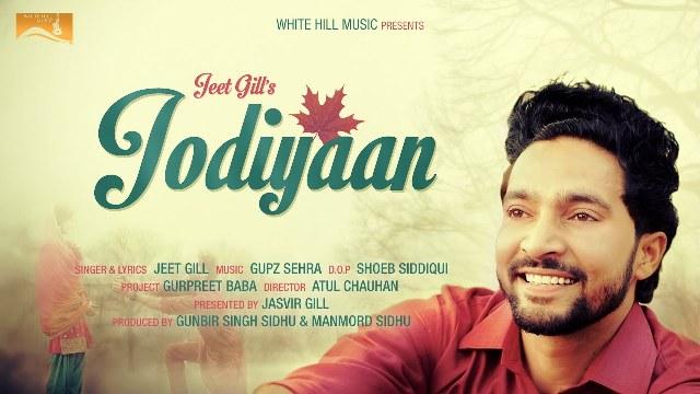 Jodiyaan Jeet Gill Lyrics