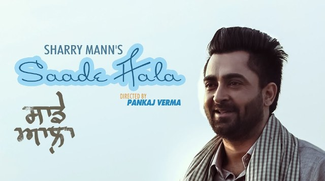 Saade Aala Sharry Mann Lyrics