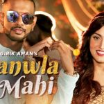 Sanwla Mahi Lyrics- Girik Aman | Gag Studioz