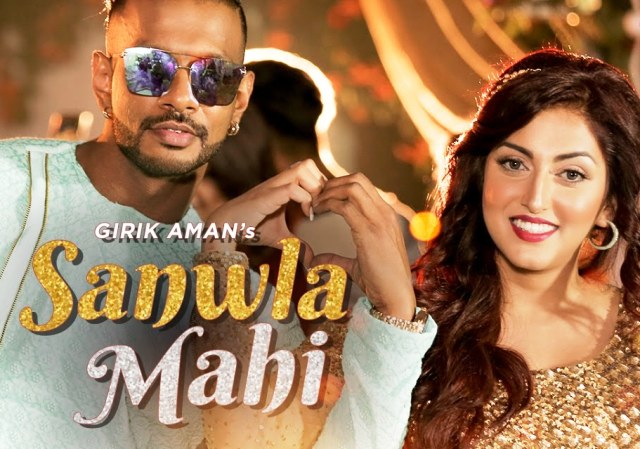 sanwla mahi lyrics, sanwla mahi punjabi lyrics, sanwla mahi girik aman lyrics, sanwla mahi new song lyrics, sanwla mahi song lyrics, sanwla mahi gag studioz lyrics, sanwla mahi new punjabi song lyrics, sanwla mahi song
