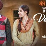 Vekh Ke Hasdi Ae (Manje Bistre) Lyrics- Ammy Virk | Ft. Gippy Grewal & Sonam Bajwa