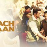 Naach Meri Jaan Lyrics – Tubelight Movie Song