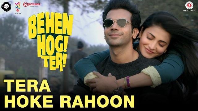 Tera Hoke Rahoon (Duaa Maangi Hai) Lyrics - Arijit Singh | Behen Hogi Teri