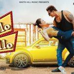 Main Keha Hello Hello Lyrics – Prince Narula | Yuvika Chaudhary