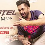 Hostel Wala Kamra Lyrics – Sharry Mann | Latest Punjabi Song