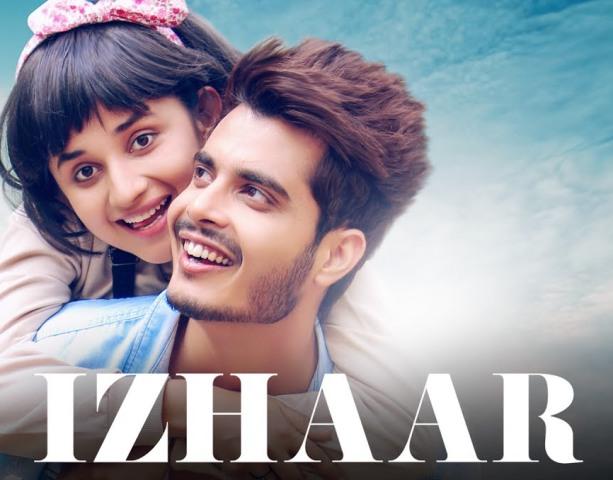 Main Ajj Izhaar Karda Haan Gurnazar Lyrics