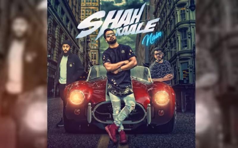 shah kaale nain lyrics