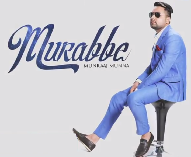 Murabbe lyrics