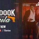 Bandook Meri Laila Lyrics- A Gentleman Ft. Sidharth Malhotra & Jacqueline Fernandez
