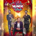 Sade Munde Da Viah (Ni Ae Le Fad Le) Lyrics- Dilpreet Dhillon, Desi Crew