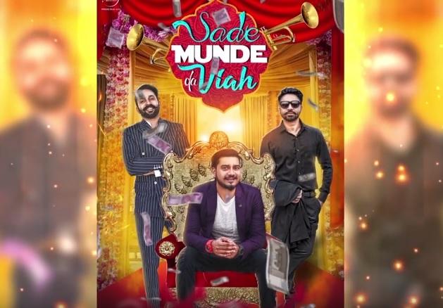 Sade Munde Da Viah Lyrics- Dilpreet Dhillon, Desi Crew