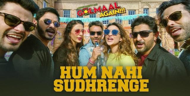 Hum Nahi Sudhrenge Thoda Aur Bigdenge Lyrics- Golmaal Again | Armaan Malik