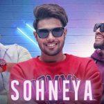 Sohneya (Message Vi Seen Karke) Lyrics- Guri, Suhk E | Parmish Verma