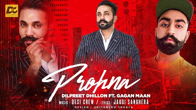 Prohna Lyrics- Dilpreet Dhillon