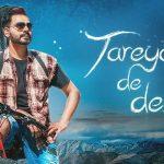 Tareyaan De Des Rehn Waleyo (Wah Sajjan Ji) Lyrics- Prabh Gill | Maninder Kailey