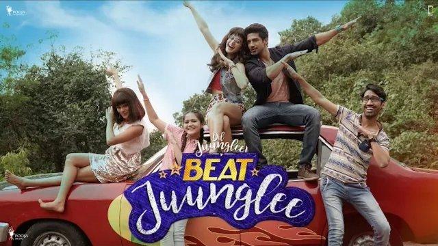 Baaje Beat Juunglee Lyrics