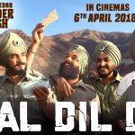 Gal Dil Di (Ho Chithiyan Aundiyan Ne) Lyrics- Gippy Grewal | Subedar Joginder Singh