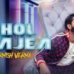 Dhol Wajeya (Dhol Wajea) Lyrics – Parmish Verma | Desi Crew