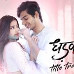 Tere Naam Ki Koi Dhadak Hai Na Lyrics – Dhadak Film Title Song