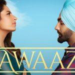 Mainu Lageya Allah Ne Awaaz Maari Lyrics – Kamal Khan | Punjabi Film Qismat