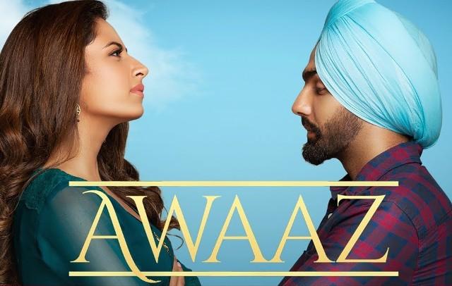 Mainu Lageya Allah Ne Awaaz Maari Lyrics Kamal Khan Punjabi Film Qismat