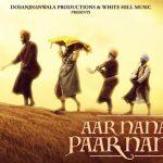 Aar Nanak Paar Nanak Lyrics – Diljit Dosanjh | Nanak Bhajan