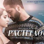 Bada Pachtaoge Lyrics – Arijit Singh ft. Vicky Kaushal & Nora Fatehi | T-Series