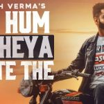 Jab Hum Padheya Karte The Lyrics: Parmish Verma New Punjabi Song