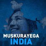 Muskurayega India Phir Jeet Jaayega India Lyrics – Vishal Mishra | Corona Song